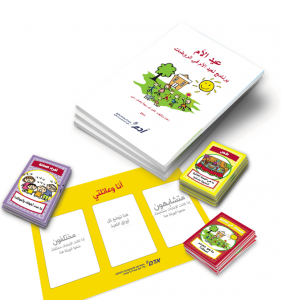 Family card game_Arabic