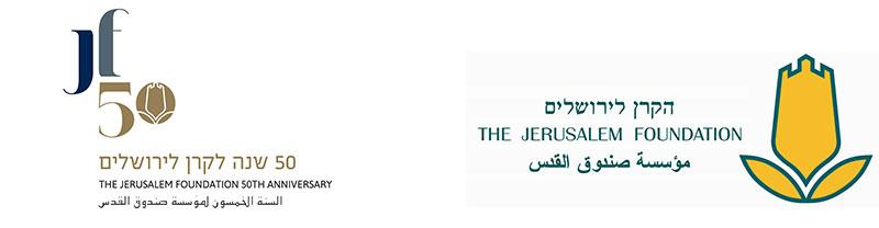 Jeruasalem_foundation