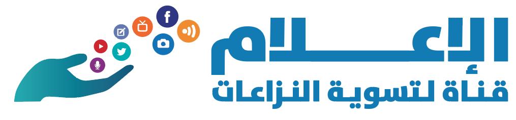 logo_arabic